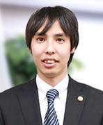 弁護士 尾中 翔 Sho Onaka